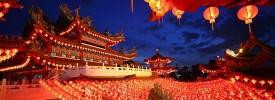 Chino Youth Chinese Test